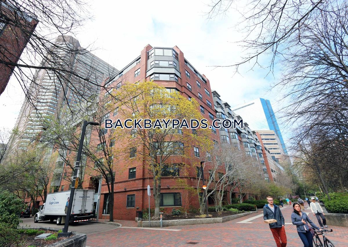 2 Beds 2 Baths - Boston - Back Bay $5,250