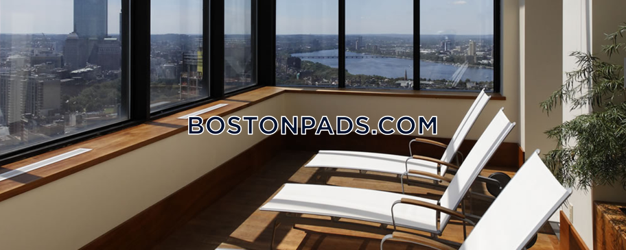 3 Beds 2.5 Baths - Boston - Downtown $11,090